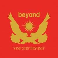 beyondの仕事イメージ