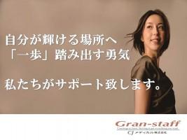 CJメディカル株式会社の仕事イメージ