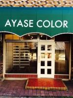 ヘアカラー専門店 AYASE COLORの仕事イメージ