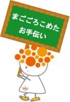 nkc株式会社日本介護センターの仕事イメージ