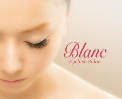株式会社Blanc アイラッシュサロンブラン 港北東急S.C店の仕事イメージ