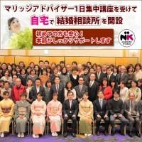 NPO法人キューピットクラブの仕事イメージ